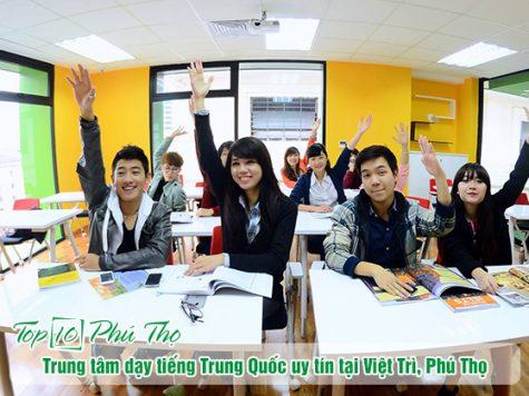Trung tâm dạy tiếng Trung Quốc uy tín tại Việt Trì