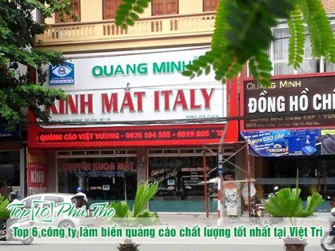 Top 6 công ty làm biển quảng cáo chất lượng tốt nhất tại Việt Trì
