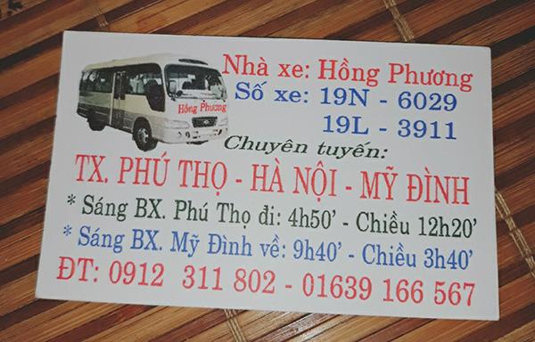 Nhà xe Hồng Phương, Phú Thọ