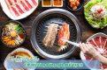 Những nhà hàng nướng ngon nhất ở thành phố Việt Trì